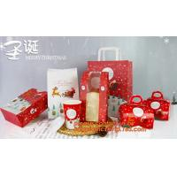 China KFRAFT FOOD BAGS, TAKE OUT, SANDWICH, BREAD, GROCERY, CANDY & CAKE, BAKERY, GRAIN, WHEAT, GROCERY wholesale