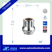 China Vehicle Wheel Lock Nuts For Alloy Wheels With Length 25mm , Hex 23mm wholesale