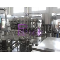 China Automatic 8000BPH Plastic Soft Drink Filling Line For Carbonated Drinks wholesale