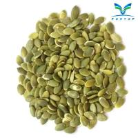 Buy cheap Shine Skin Pumpkin Seed Kernel from wholesalers