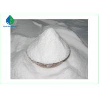 China Hot Sale Legal Gefitinib Iressa Pharmaceutical Cancer Treating Raw Material CAS 184475-35-2 wholesale