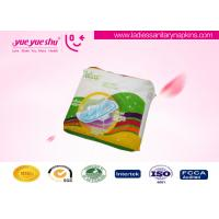 China Ultra Thin Disposable Female Hygiene Pads 240mm Length Super Absorbent Type wholesale