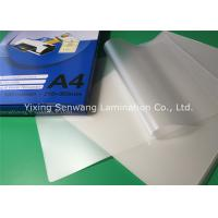 250micron 10mil  Pouch Laminating Film Glossy Lamination For Office Files