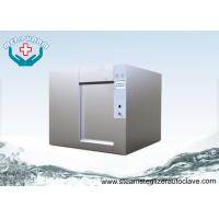 China With High Temperature Over Shoot Alarm Steam Autoclave Sterilizer Machine For Mushroom Farm on sale