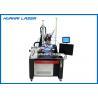 China Water Cooling Fiber Laser Welding Machine , 1500W Laser Spot Welding Machine wholesale