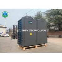 China Automatic Control Ground Source Heat Pump / Swimming Pool Heating System wholesale