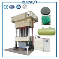 China H Frame Automatic Hydraulic Press wholesale