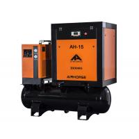 China 15kw 20hp Industrial Combined Screw Air Compressor With Air Tank And Air Dryer wholesale