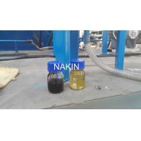 China Waste Black Car Engine Oil Recycling System Change Black to Yellow Color wholesale