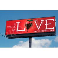 Buy cheap P8mm Outdoor advertising led display/led screen /rental led module high from wholesalers