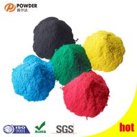 China High Durability Epoxy Polyester Powder Coating , Matt Finish Powder Coating on sale