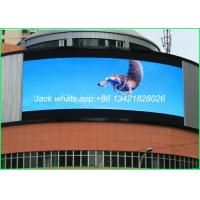 China Easy Repair P10 Outdoor LED Billboard Rental Led Screen With Iron Cabinet wholesale