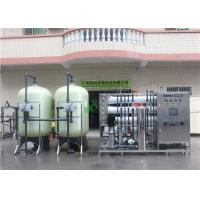 China 8T Per Hour RO Water Plant Industrial Reverse Osmosis System For Drinking on sale