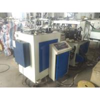 Quality Auto Paper Lid Making Machine Paper Cover Making Machine For Hot Drink Cups for sale