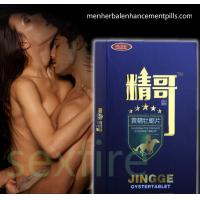 China Natural Herbal Male Enhancement Pills For Longer Lasting Sexual Life wholesale