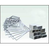 China aluminum frames for screen printing wholesale