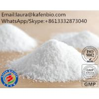 China High Purity Feed Additives Guanidineacetic Acid Raw Powder Veterinary Drugs CAS 4337-33-1 wholesale