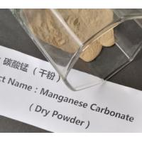 China 43% Electric Grade Manganese Carbonate Dry Powder Mnco3 For Phosphating Process wholesale