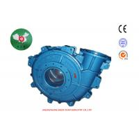 China Liner Changeable Horizontal Centrifugal Slurry Pump For Metallurgical , Mining Coal 300S - L wholesale