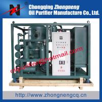 China Insulating Oil Regeneration System,Transformer Oil Purification Plant, Oil Reclamation on sale