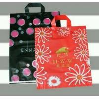 China Plastic Shopping Bags/HDPE LDPE Bags/PP Woven Bags wholesale