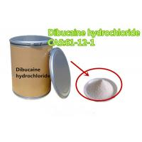 China Local Anesthetic Veterinary Raw Materials Apis Dibucaine Hydrochloride HCl  61-12-1 wholesale
