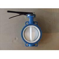 China DN25 A403 TP304 Stainless Steel Sanitary Valves - Butterfly Valves on sale