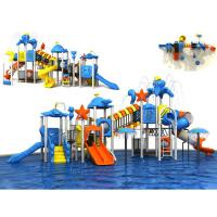 China Classic Outdoor Aquatic Playground Equipment For Children Aged 6 - 15 wholesale