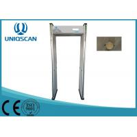 18 Zone Door Frame Metal Detector Walk through For Hotel Security System Manufactures