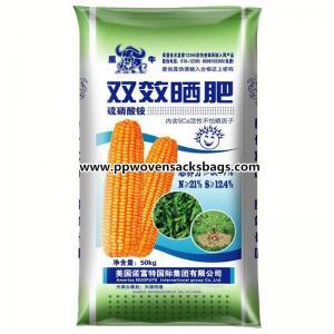 China BOPP Laminated Woven Polypropylene Bag for Packing Ammonium Sulfate Nitrate wholesale