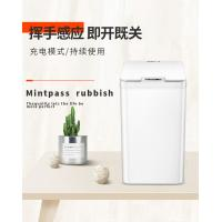 China Smart Sensor Touchless Trash Cans , Auto Battery Operated Kitchen Garbage Cans wholesale