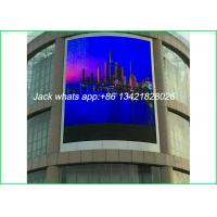 China Professional P10 LED Advertising Displays , HD LED Video Display For Rental wholesale