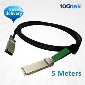 China QSFP+ QDR Direct-Attach Copper Cable 5m, Passive(CAB-QSFP-P5M) wholesale