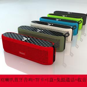 China portable Bluetooth speaker,portable mini speaker, Super Bass Wireless bluetooth speaker wholesale