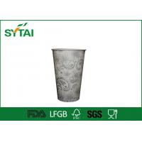 China Durable 8 OZ Disposable Paper Cups Single Wall Leak Proof For Coffee wholesale