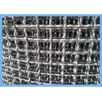 "China 1/2"" X 1/2"" Aluminum Mining Screen Mesh , Crimped Wire Mesh For Vibrating Screen wholesale"