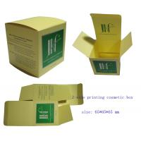 China Colorful 2-side Printing Paper Cosmetic Packing Box wholesale