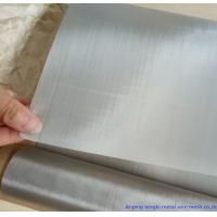 China Plain Twill Dutch Woven Stainless Steel Wire Mesh Screen Customized Size 100