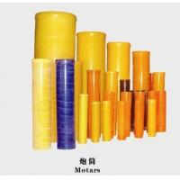 China Fiberglass Mortar Tubes Firing System on sale