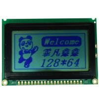 China Flat Rectangle Graphic LCD Display Module Monochrome Gray Film Positive Display wholesale
