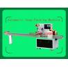 China Automatic Soap Packing Machine--- Soap Making Machine wholesale