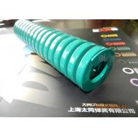China Green Mold Coil Spring , Vacuum Cleaners Heavy Duty Compression Springs on sale