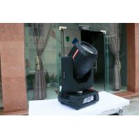 China 17R 350W Sharpy Beam Moving Head Light For Concert / Event And Pub wholesale