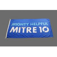 Digital Printed Straight Outdoor Advertising Flags with Custom Logo / Size