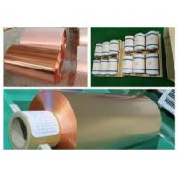 China 10um Lithium Battery Pure Copper Sheet RA Double Shiny Thin Copper Foil wholesale