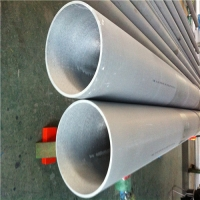 Buy cheap 14 Inch Schedule 40 AISI 316Ti Heat Exchanger Pipe for industry from wholesalers