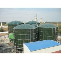 China Safe Glass Lined Steel Tanks UASB Reactor Three Phase Separator 40 M3 To 9000 M3 wholesale