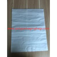 China 3 Sides Sealed Packaging Poly Bags Environmental Protection White Transparent Degradable Material wholesale