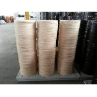 China beech color pvc edge banding on sale