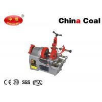 China Industrial Tools and Hardware  Portable Electric Pipe Threading Machine ParametersContent 750W on sale